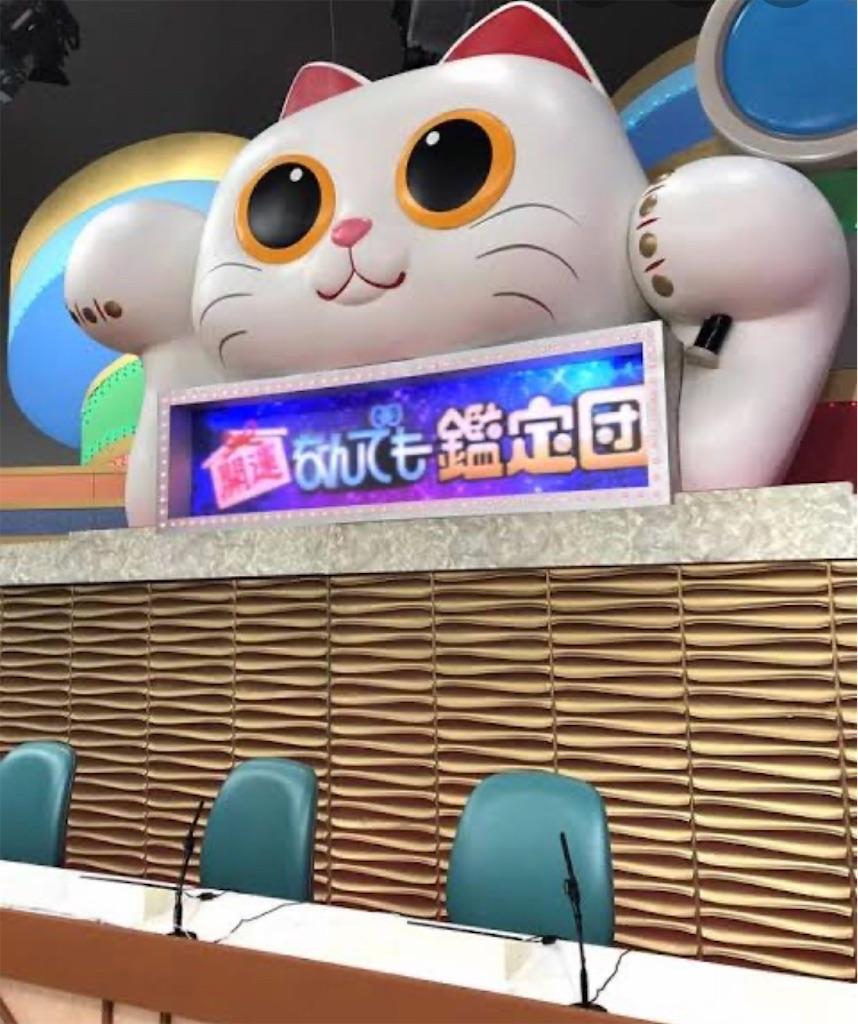 f:id:chikap-oheya-daisuki:20200227174413j:image