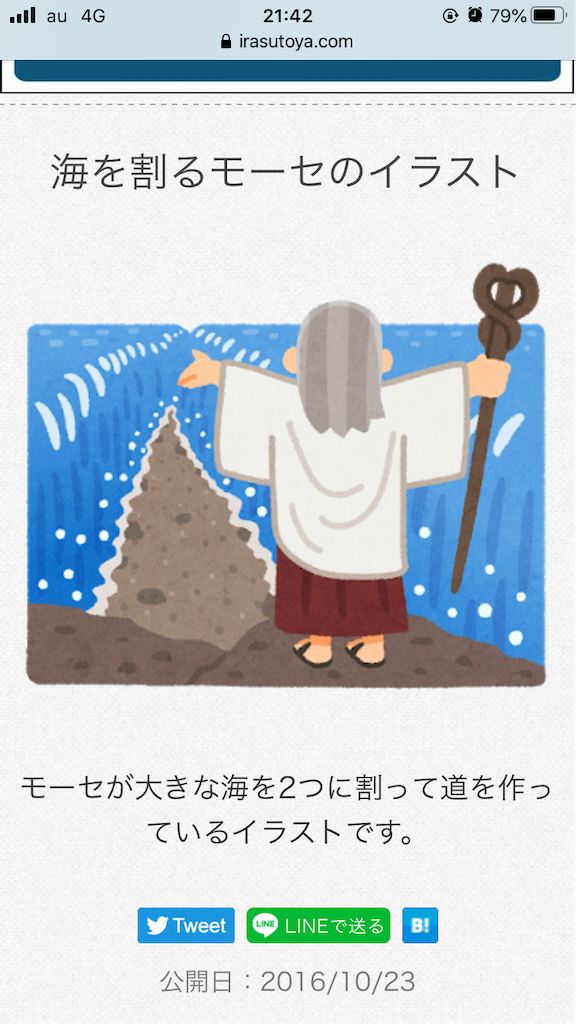 f:id:chikap-oheya-daisuki:20200303092927p:image