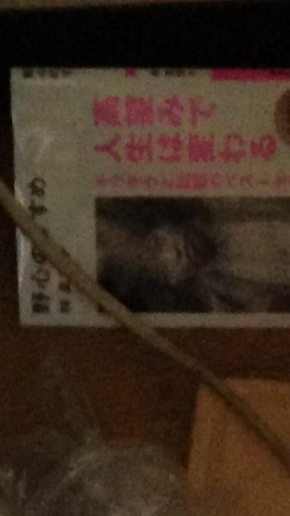 f:id:chikap-oheya-daisuki:20200317095524p:image