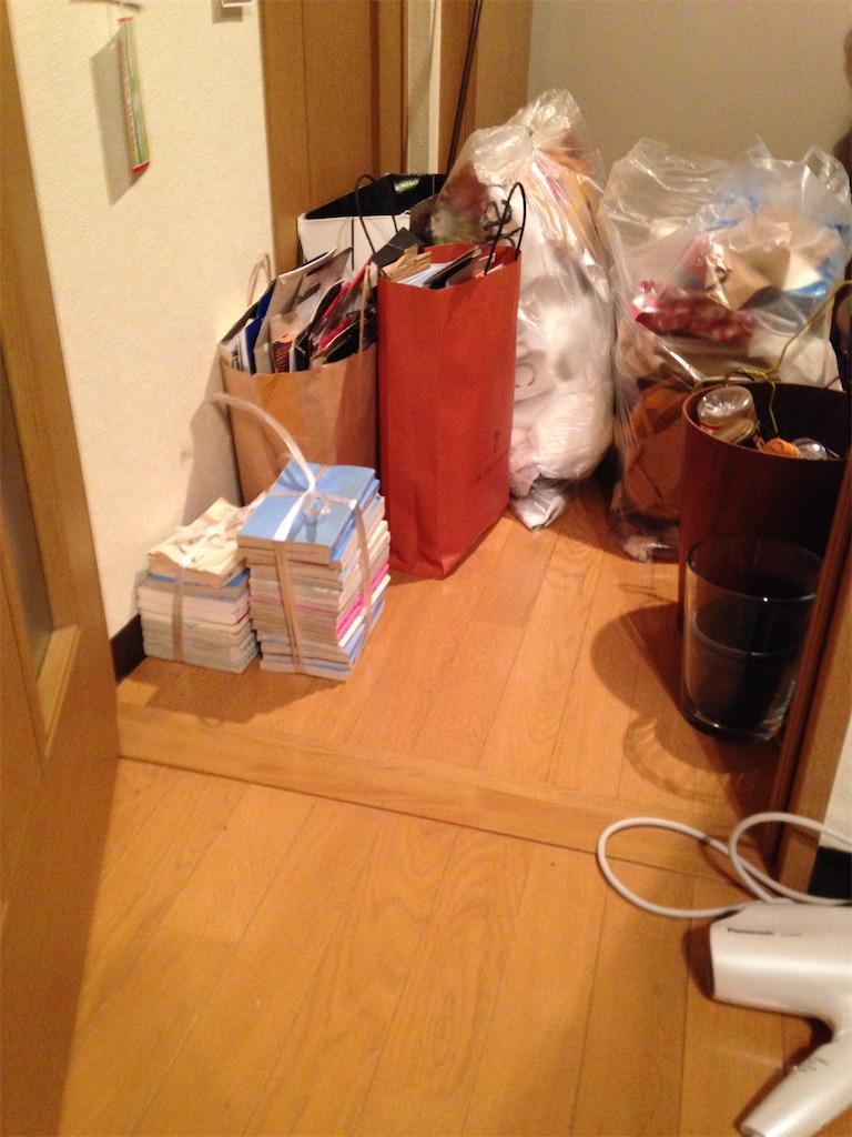 f:id:chikap-oheya-daisuki:20200402191335j:image