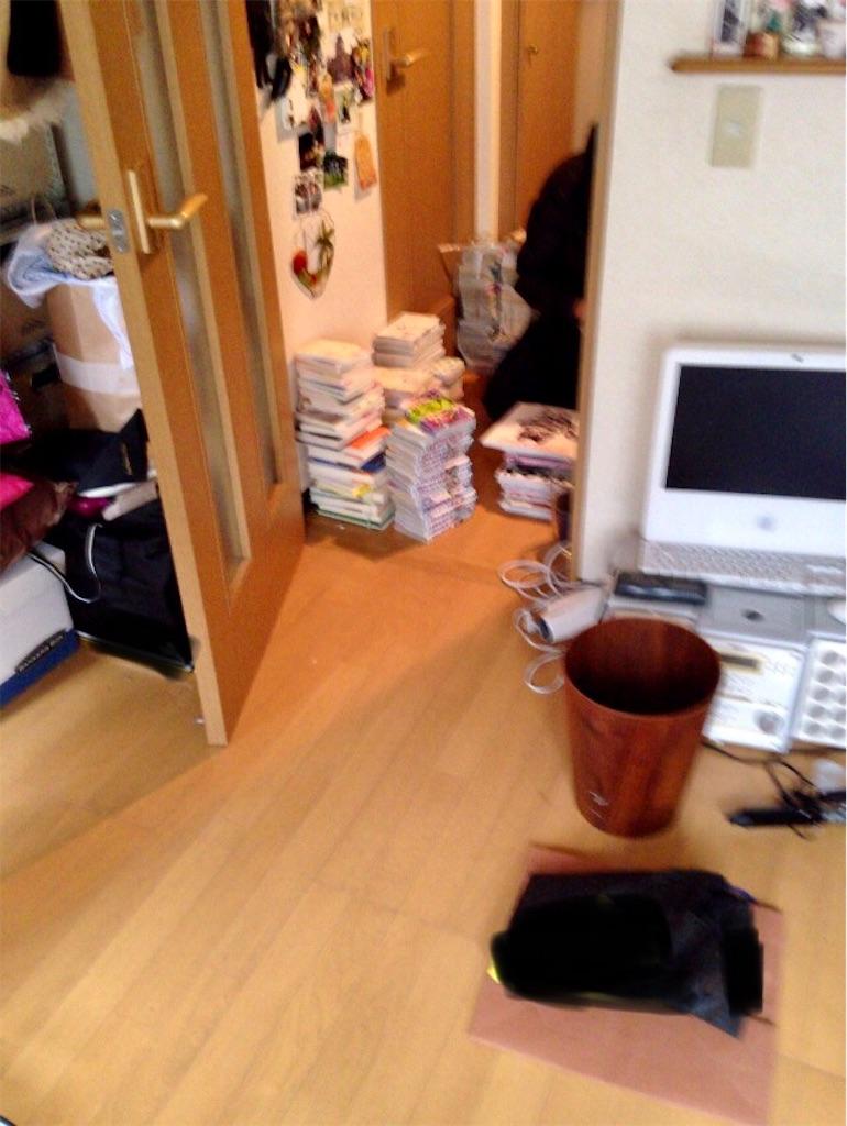 f:id:chikap-oheya-daisuki:20200402213848j:image