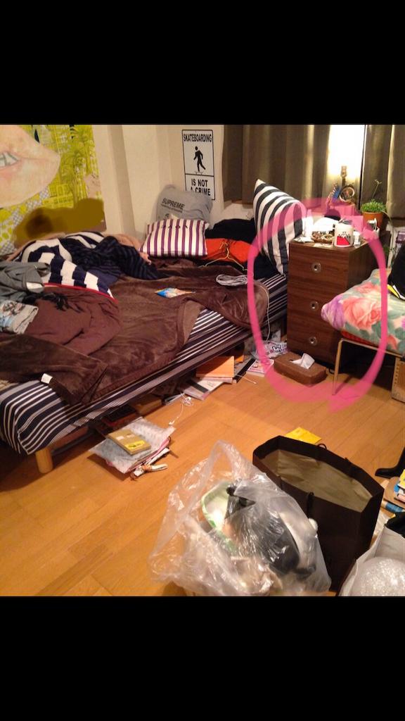 f:id:chikap-oheya-daisuki:20200416103459p:image