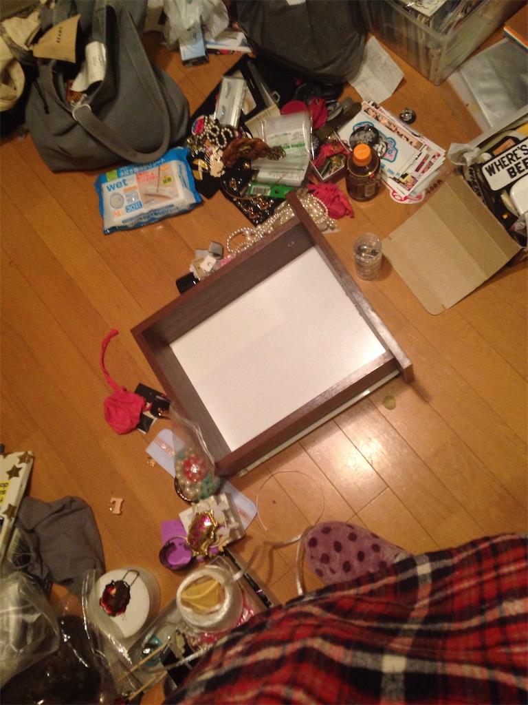 f:id:chikap-oheya-daisuki:20200522102716j:image