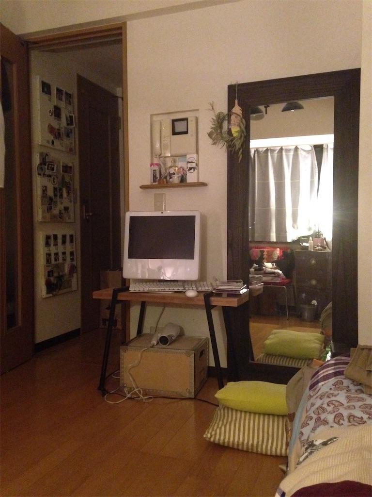 f:id:chikap-oheya-daisuki:20200701093301j:image
