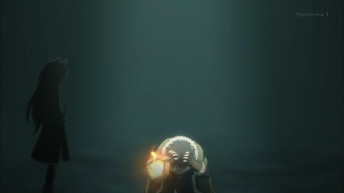 盾の勇者の成り上がり4話『暁の子守歌』