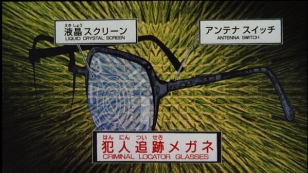 犯人追跡眼鏡 名探偵コナン