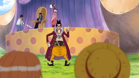ONE PIECE(ワンピース)217話