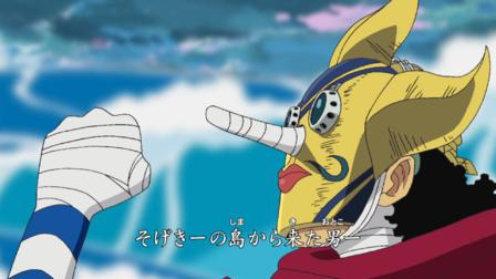 ONE PIECE(ワンピース)258話