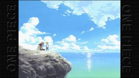 ONE PIECE(ワンピース) 282話