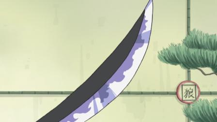 ONE PIECE(ワンピース) 290話