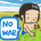 NO WAR。