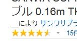 Amazon 「_により」
