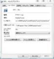DisplayFusion Command Line Toolにオプションを渡すことでプロファイルの切り