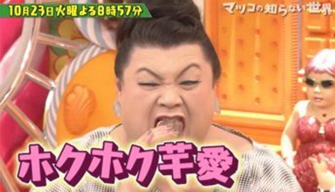 f:id:chikaratookamati:20190302172024j:plain
