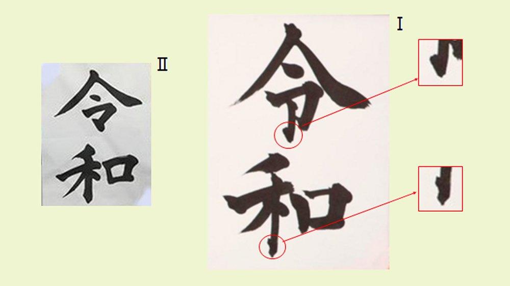 f:id:chikaratookamati:20190406175334j:plain