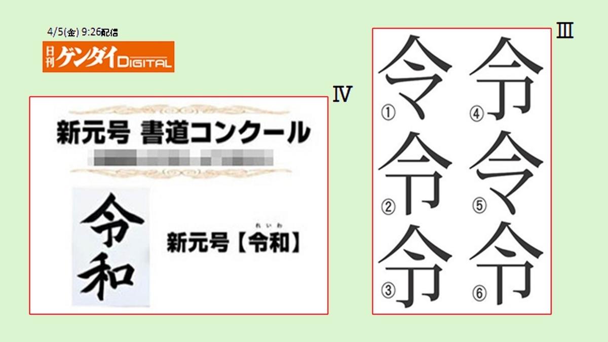 f:id:chikaratookamati:20190407164831j:plain