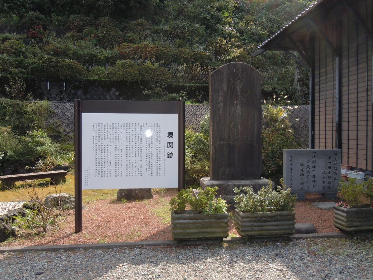 f:id:chikaratookamati:20191019062231j:plain