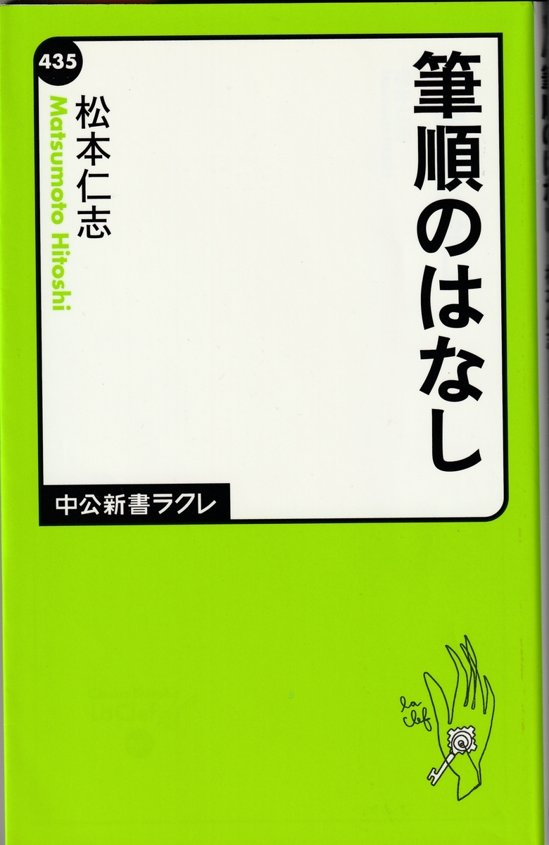 f:id:chikaratookamati:20191203175151j:plain