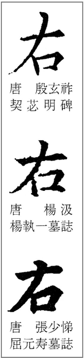 f:id:chikaratookamati:20191204090129j:plain