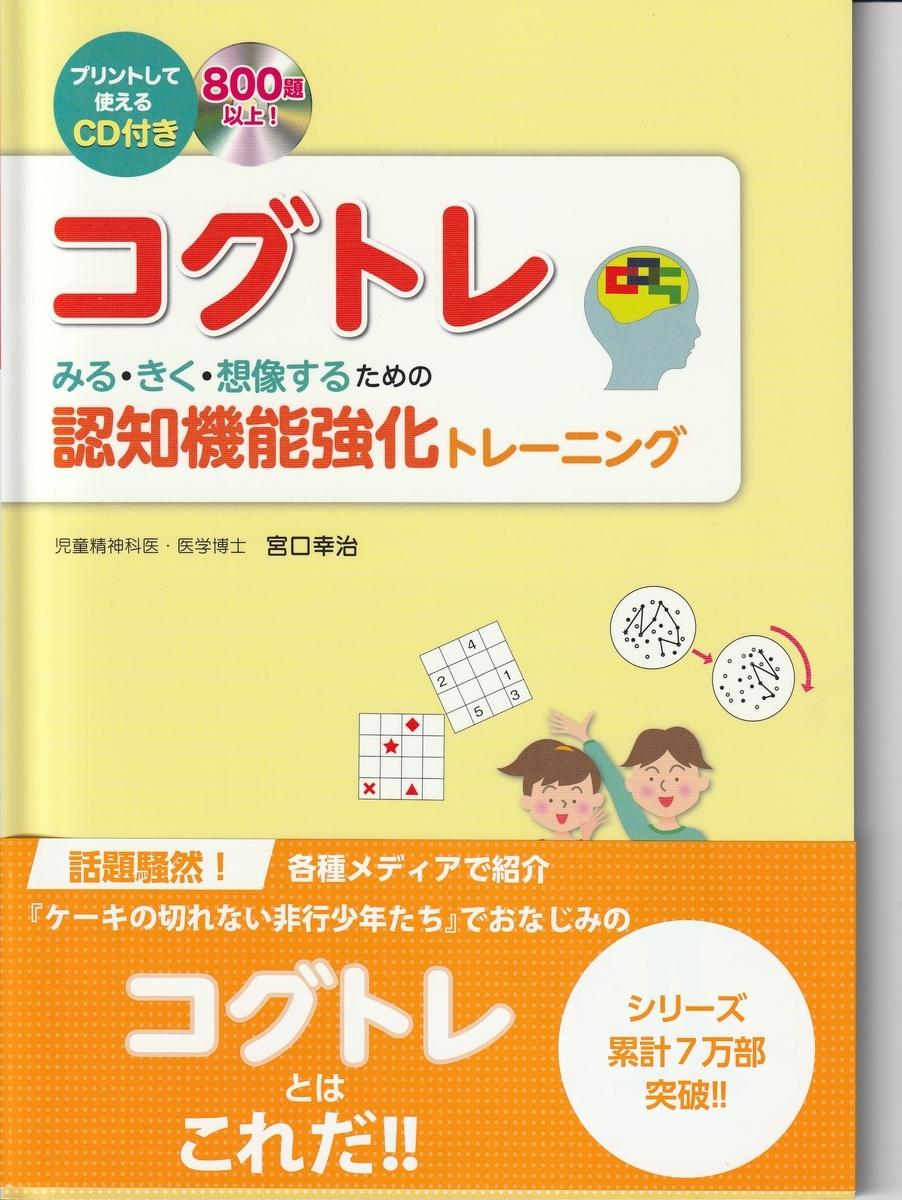 f:id:chikaratookamati:20200513110018j:plain