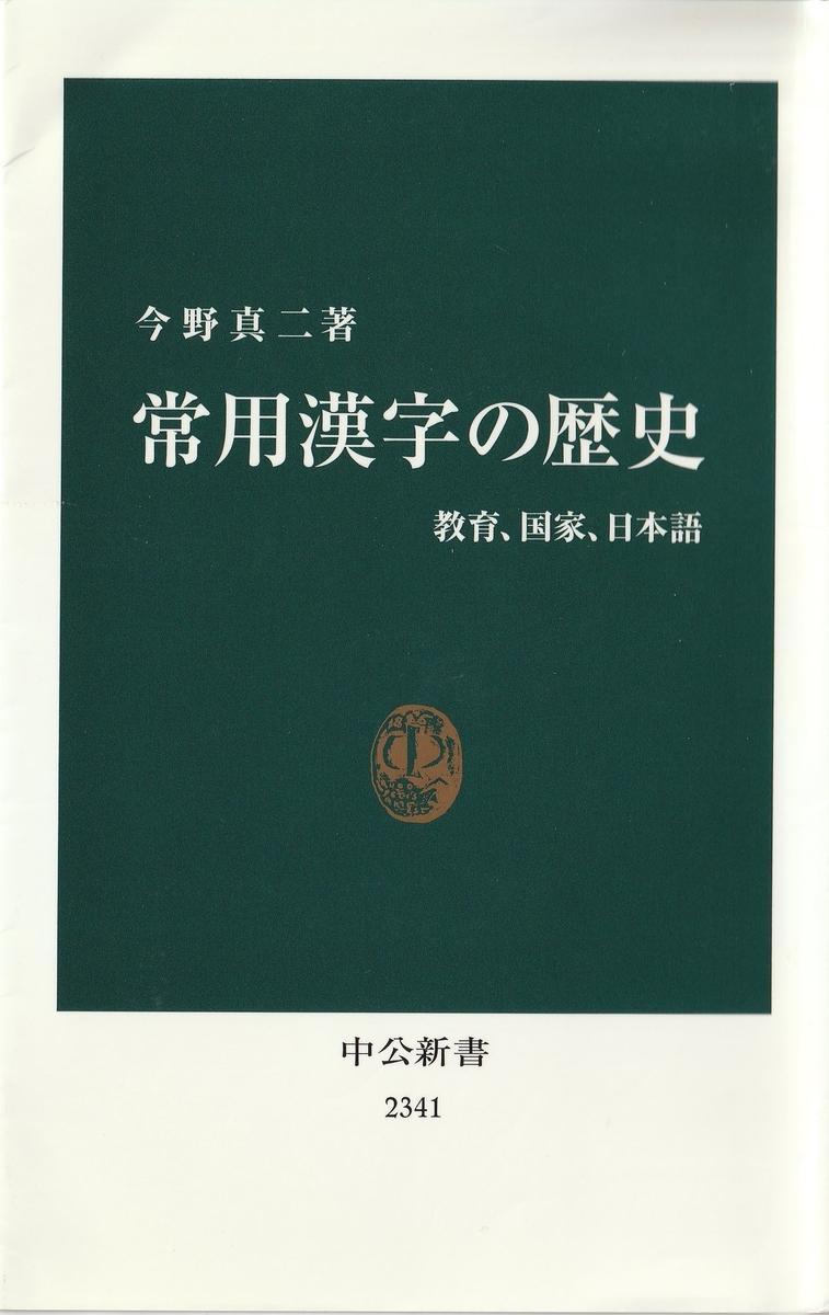 f:id:chikaratookamati:20200615104100j:plain