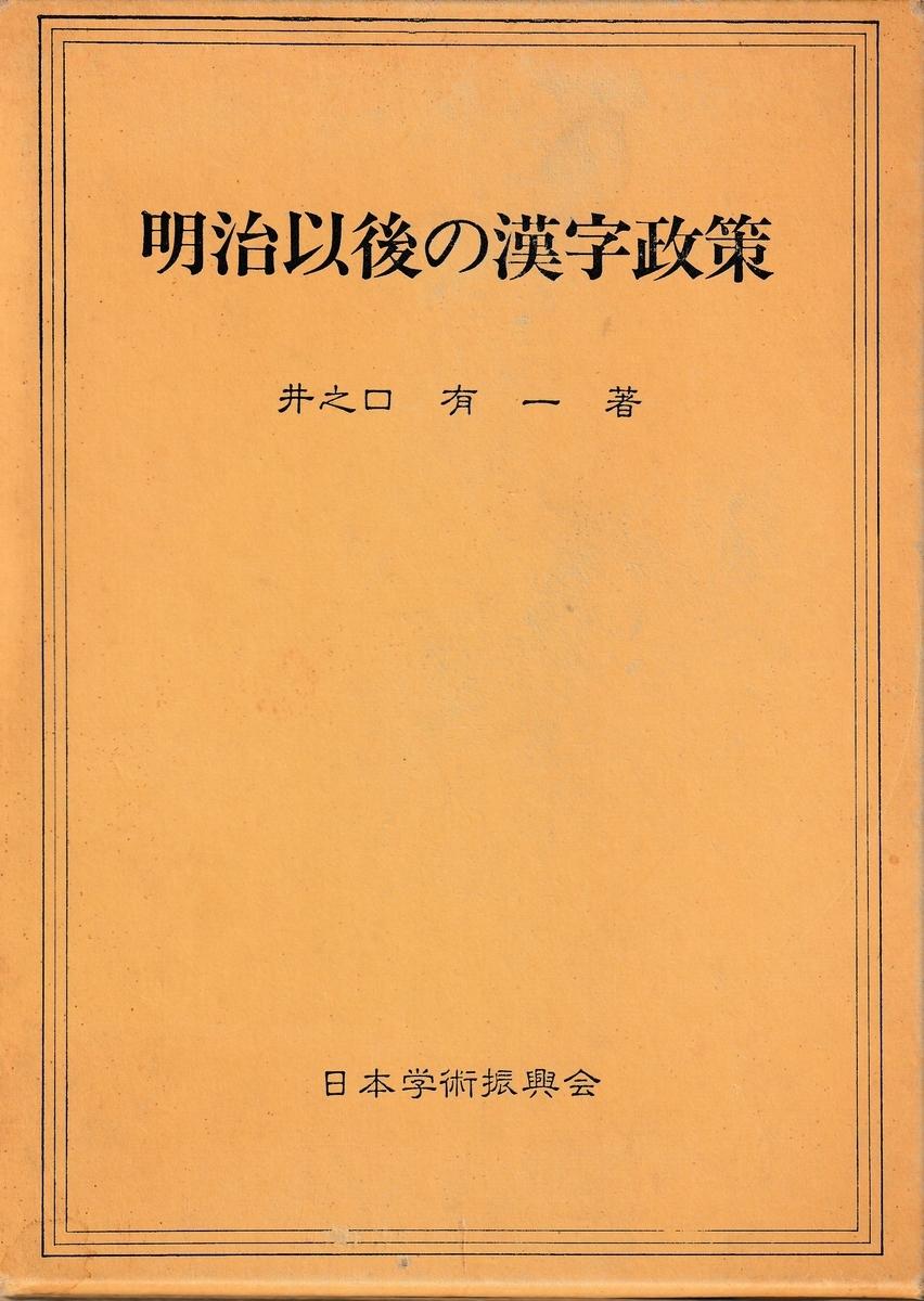 f:id:chikaratookamati:20200615104824j:plain