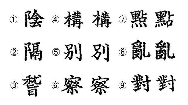 f:id:chikaratookamati:20200711174838j:plain