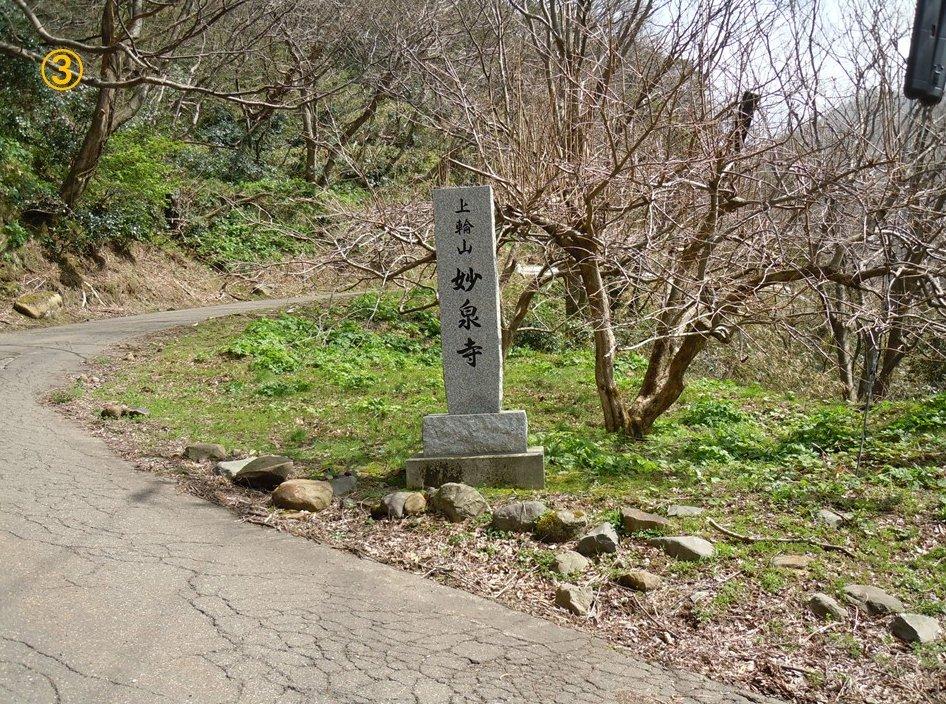 f:id:chikaratookamati:20210403101008j:plain