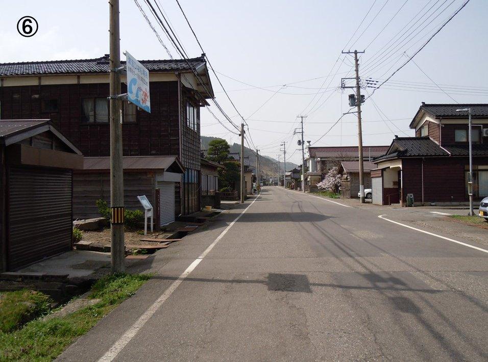 f:id:chikaratookamati:20210403214114j:plain