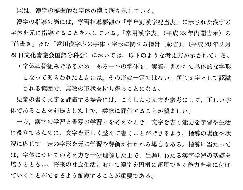 f:id:chikaratookamati:20210411113730j:plain