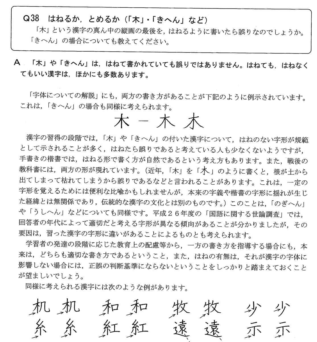 f:id:chikaratookamati:20210411173108j:plain