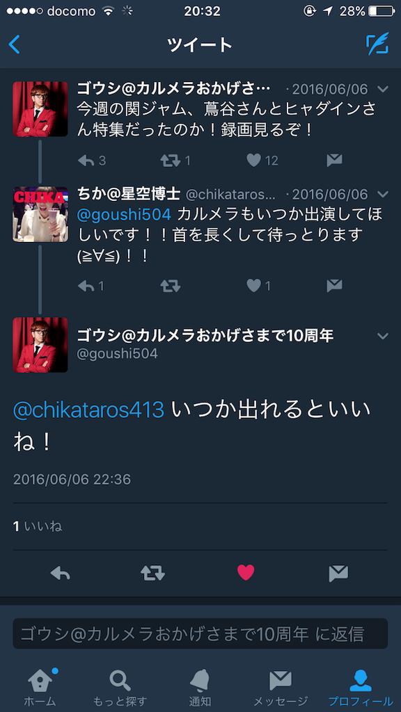 f:id:chikataros413:20170112203307p:image