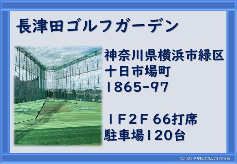 f:id:chikaxchika:20211010084044j:plain