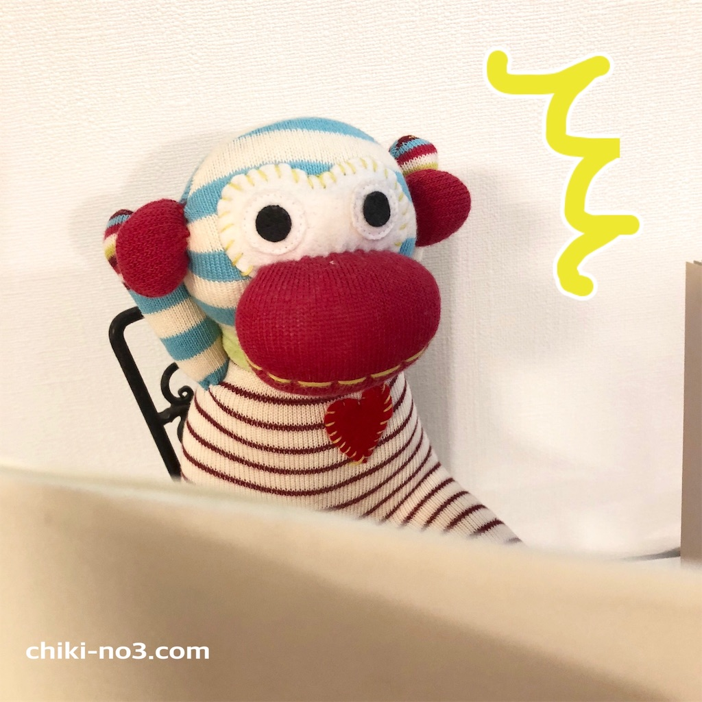 f:id:chiki-no3:20181203003936j:image