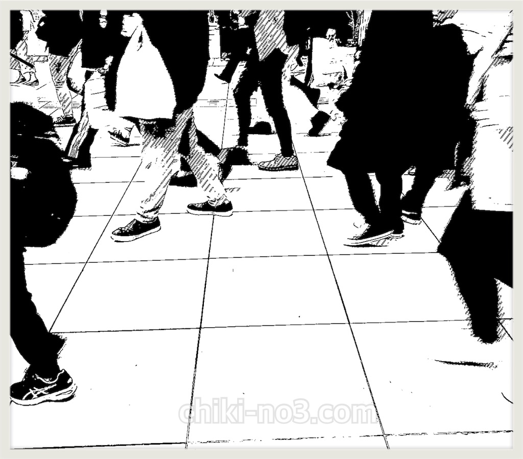 f:id:chiki-no3:20190331235253j:image