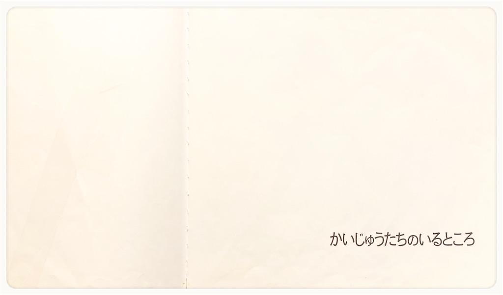 f:id:chiki-no3:20190812015349j:image