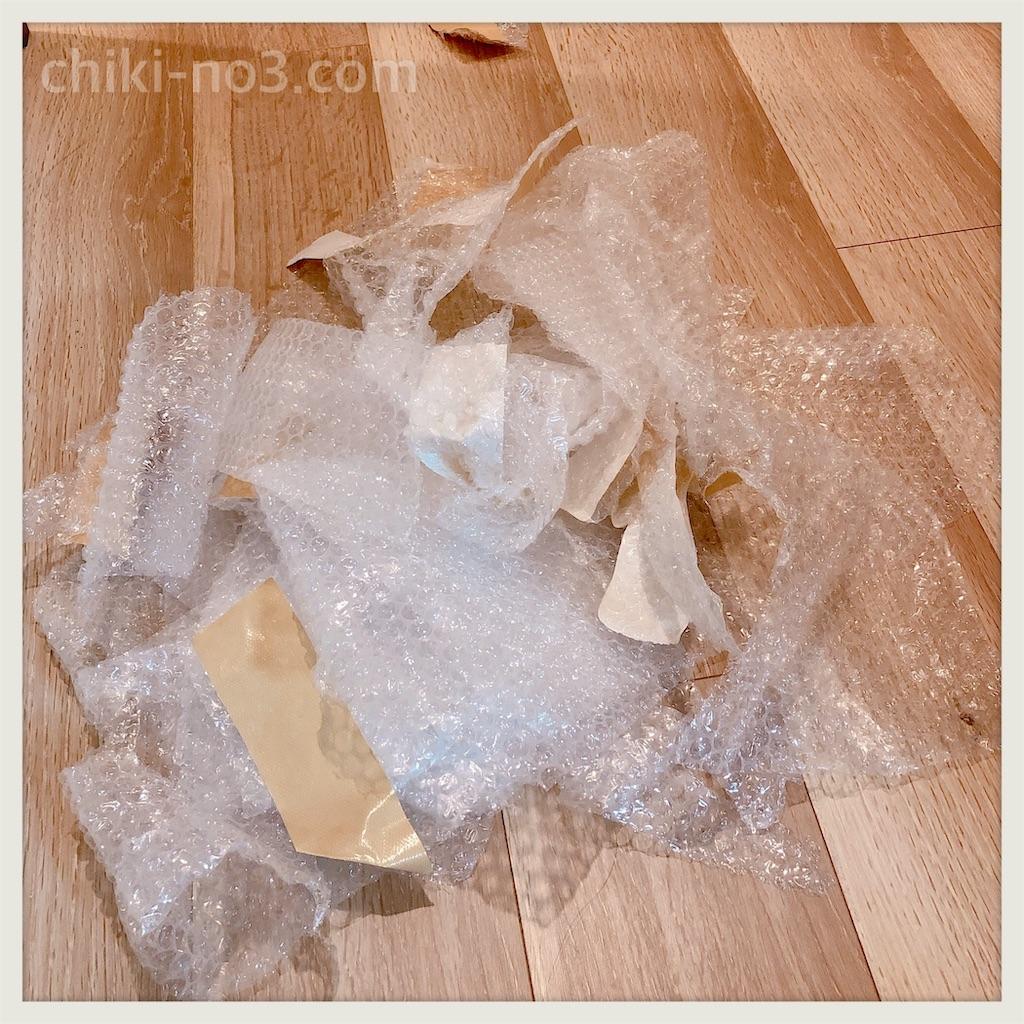 f:id:chiki-no3:20200107160207j:image