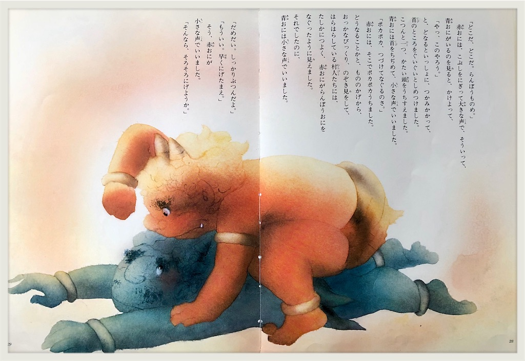 f:id:chiki-no3:20200130020607j:image