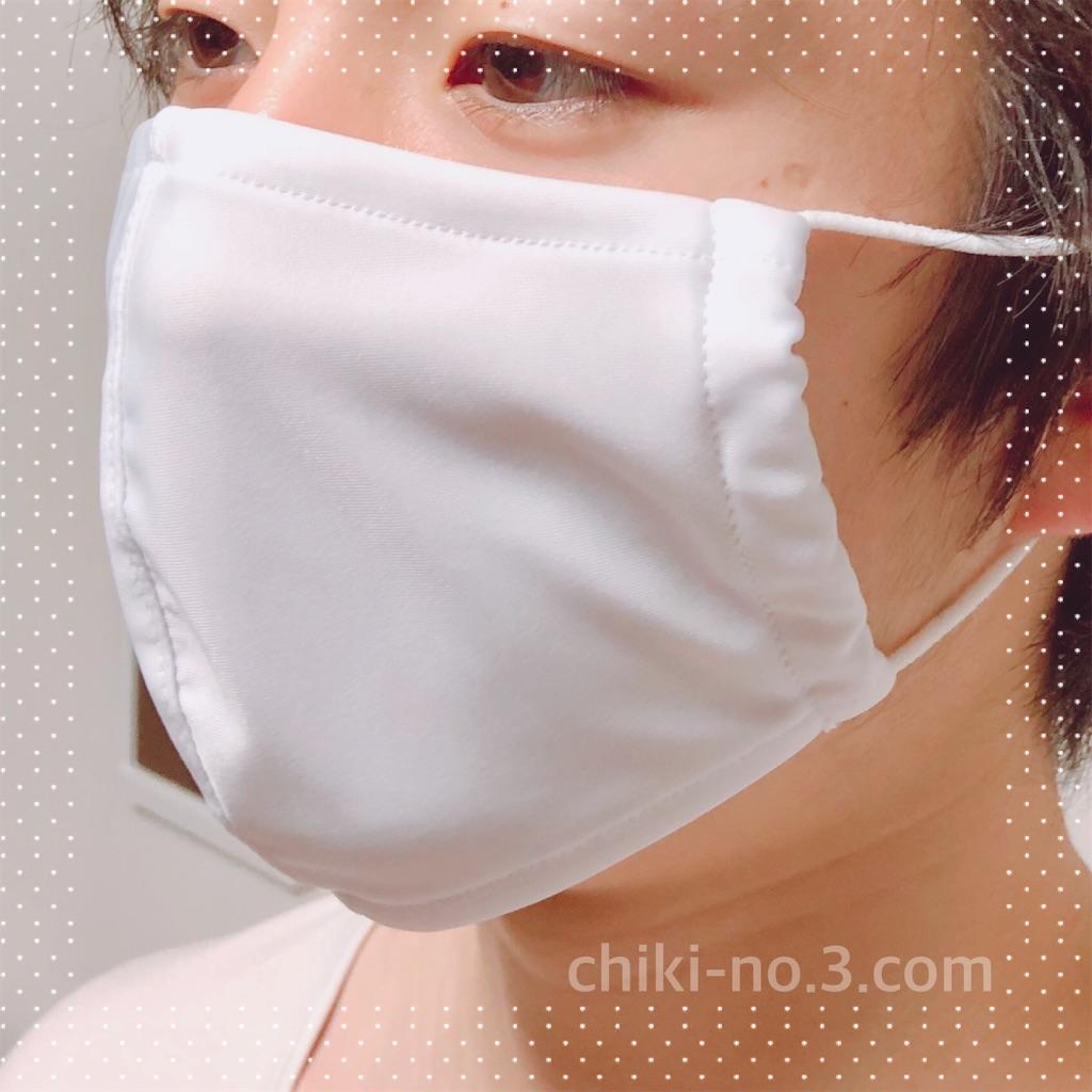 f:id:chiki-no3:20200519164126j:image