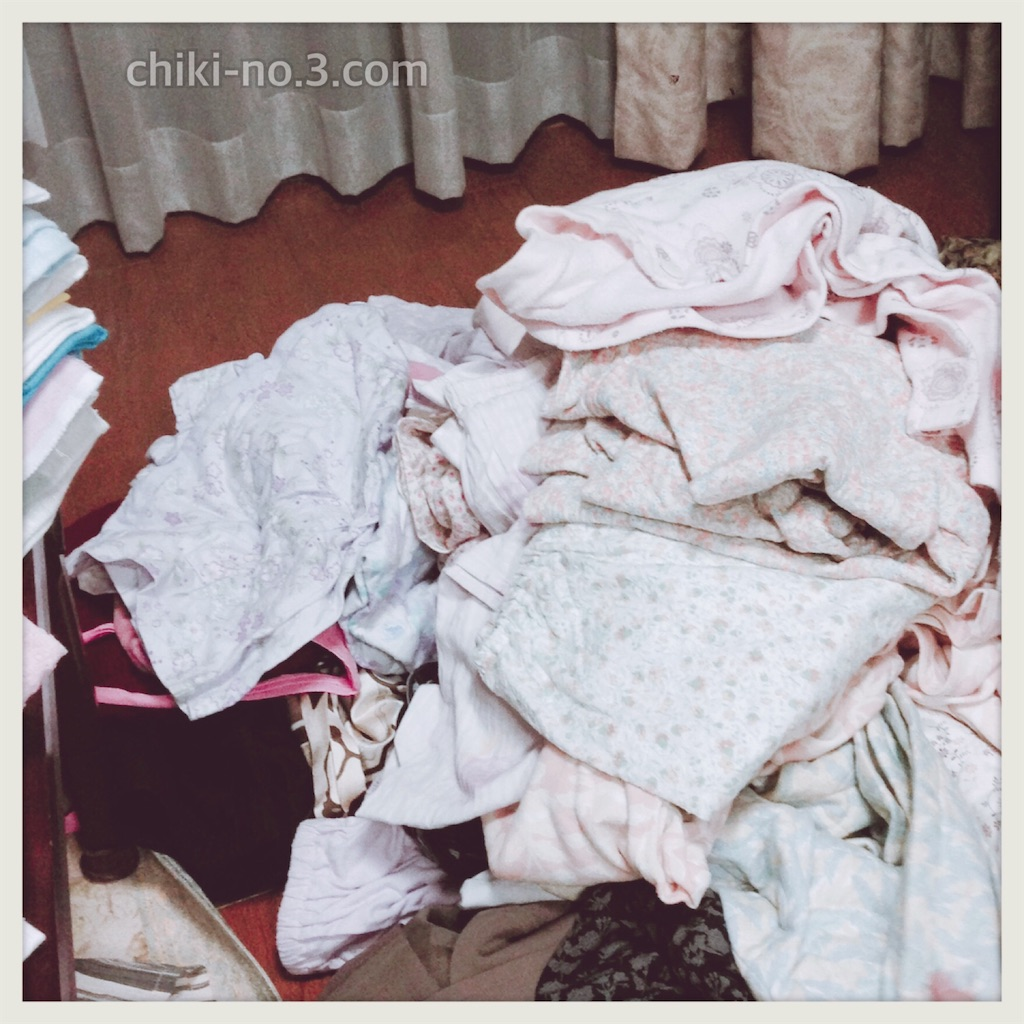 f:id:chiki-no3:20200701150138j:image