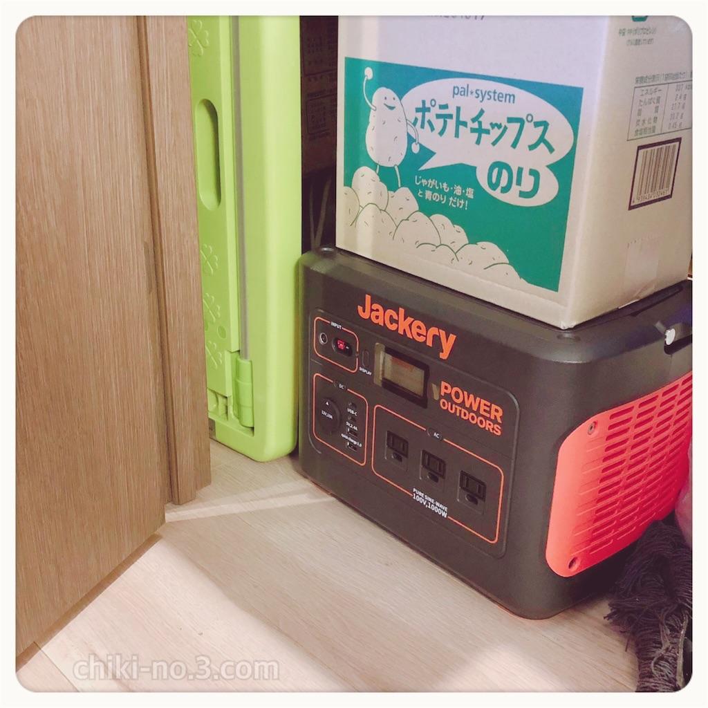 f:id:chiki-no3:20200801194953j:image