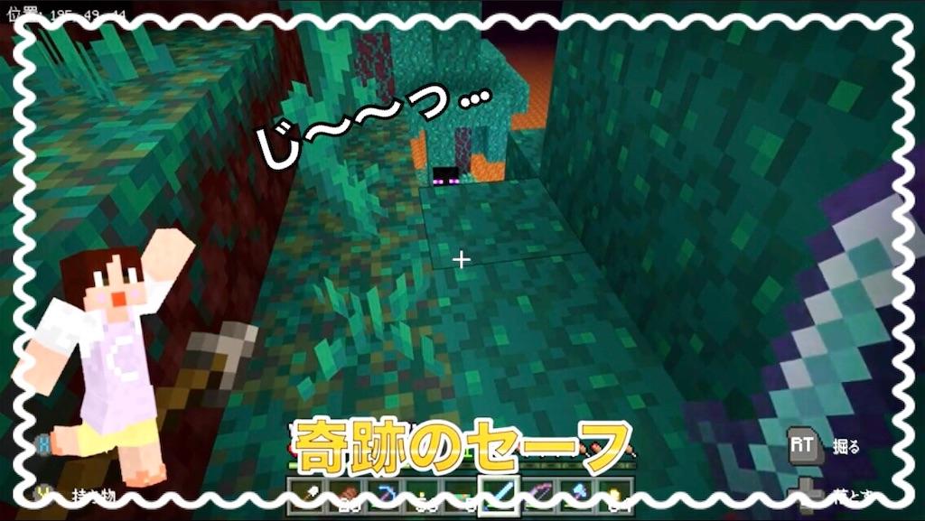 f:id:chiki-no3:20200929210858j:image