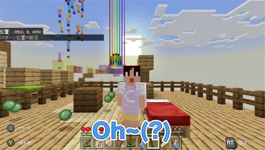 f:id:chiki-no3:20201124225627j:image