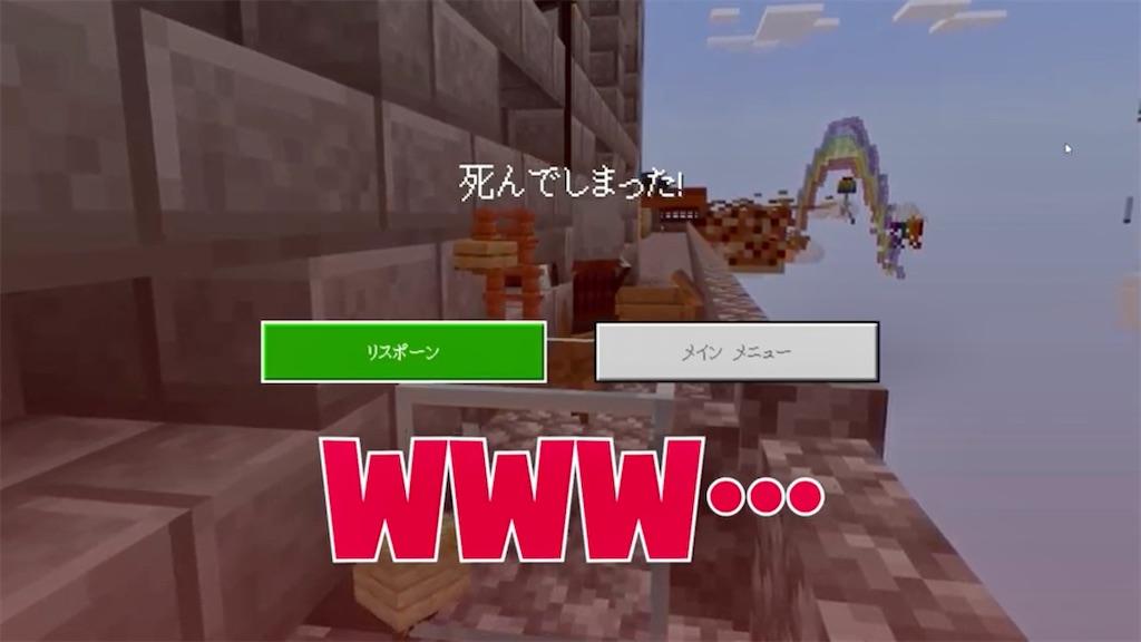 f:id:chiki-no3:20210121220056j:image