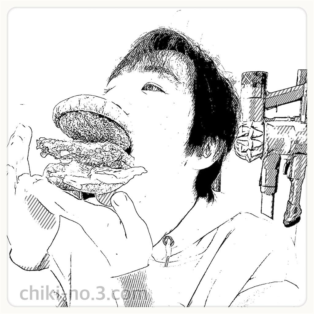 f:id:chiki-no3:20210202030734j:image