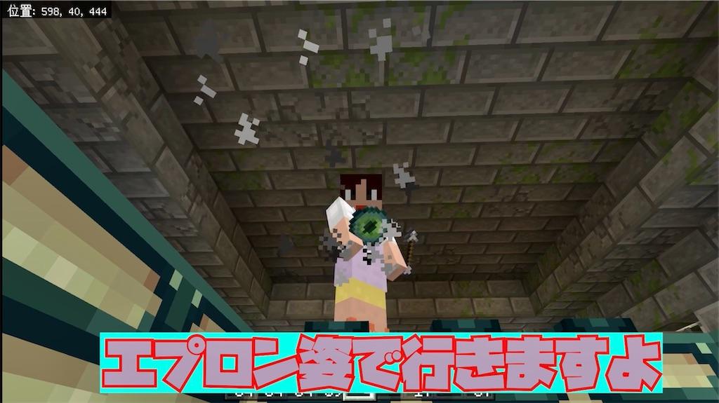 f:id:chiki-no3:20210413225629j:image