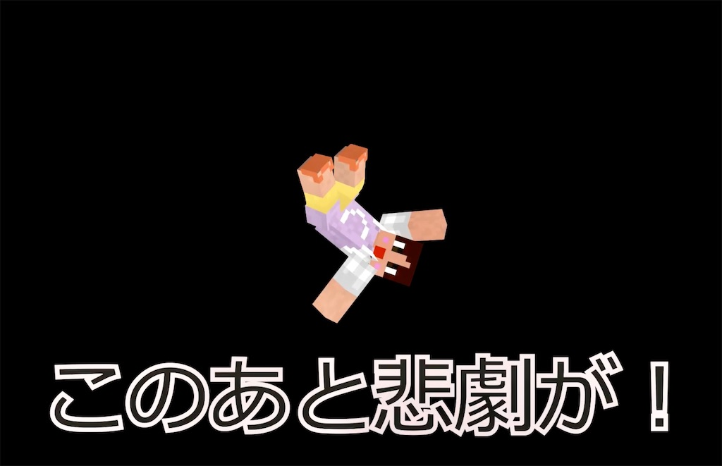 f:id:chiki-no3:20210413225654j:image