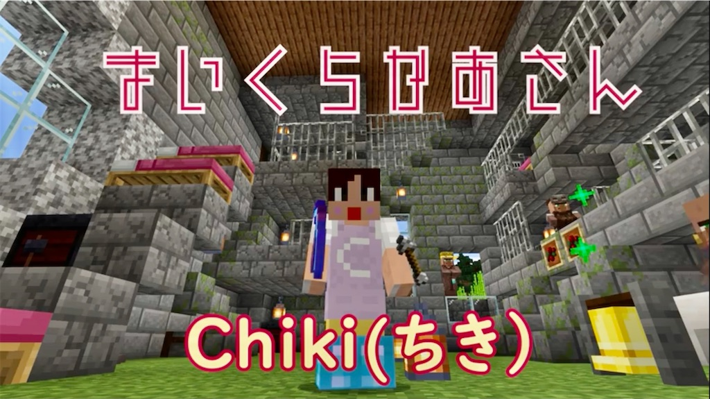 f:id:chiki-no3:20210709212050j:image