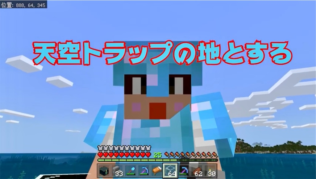 f:id:chiki-no3:20210709212101j:image