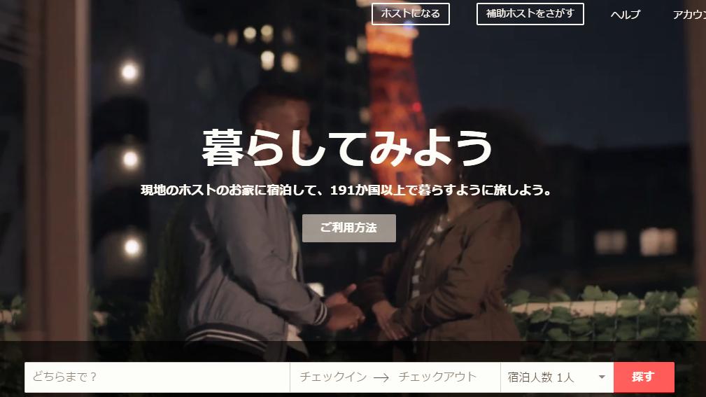 f:id:chikichiki303:20160723013311p:plain